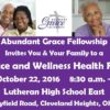 agf-grace-wellness-health-fair-postcard-1
